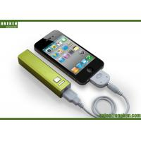 China Fast Charging Gifts 18650 Power Bank Lithium Polymer , Light Weight Mobile Battery Backup Charger wholesale