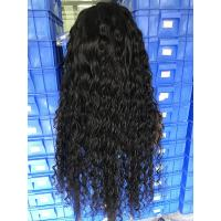 China Closure Swiss Lace 490g Ocean Wave Hair Weave wholesale