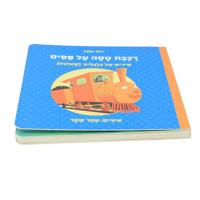 China Blue cover book printing, children book wholesale, pop up baby book printing, printing factory in China wholesale