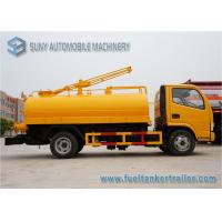 Buy cheap 4000L Q235A Carbon Steel Sanitation Truck Vacuum Fecal Suction Truck from wholesalers