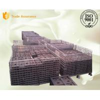 Buy cheap Mill Liner Design and Installation Iron High Cr Impact Plates Alloy Steel Castings from wholesalers
