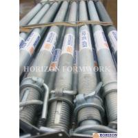 Buy cheap High Load Capacity Scaffolding Steel Props Following EN1065 Standard from wholesalers