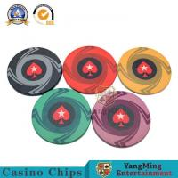China Dedicated High-end Anti-counterfeit Ceramic Chips For Casino Texas Hold'em Poker Mahjong Club Special Ceramic Code Accep wholesale