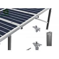 China Systematic Design Aluminum Solar Panel Mounting System Hot Dip Galvanized Steel Pole on sale