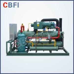China Fish Quick Frozen Equipment Commercial Blast Freezer 5 Ton Per 8 Hrs For Bangladesh wholesale