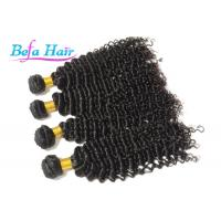 China Grade 7A Cambodian Human Hair Kinky Curly Hair Weaves With Full Cuticles Intact​ wholesale