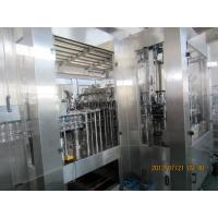 275ml / 300ml Glass Bottle Carbonated Beverage Filling Machine DCGF60-60-15