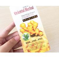 China Adhesive Custom Product Label Stickers For Cosmetic / Medicine wholesale