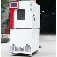 China Cold Balanced Control White Color Alternate Temperature and Humidity Environmental Test Chamber wholesale