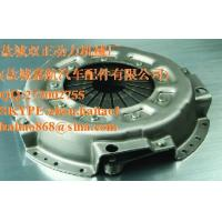 China 5312200240 Clutch Cover for ISUZU wholesale