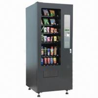 China Automatic Vending Machine VCM-3000 with Self-sustaining Internal Structure wholesale