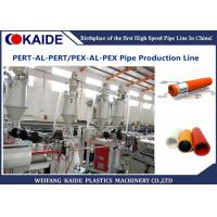 China PEX-AL-PEX Plastic Pipe Making Machine / Multilayer PEX Pipe Production Line wholesale