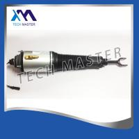 China Front Right Audi Air Suspension Parts For Audi A8 4E0616040AF wholesale