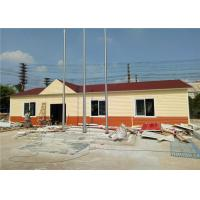 China EPS Sandwich Panel PVC Cladding Prefab Steel House In School Easy Assemble wholesale