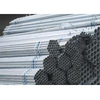 China ASTM A53 ERW Carbon Steel Pipe1 / 2 Inch - 8 Inch Outside Daimeter wholesale