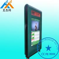 China High Brightness HD Screen Outdoor Digital Signage Display Wifi Lan 3g 4g For Beauty Shops wholesale