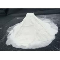 Buy cheap EINECS 259-224-4 Matt Hardener For Pure Epoxy And Hybid Type Indoor Powder Coatings from wholesalers