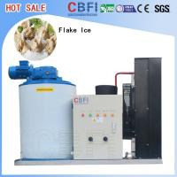 China Industrial 1 Mm To 2 Mm Flake Ice Maker Machine For Fishery Cooling  wholesale