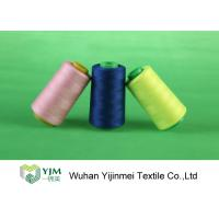 China Dyed Plastic / Paper Core Spun Polyester Sewing Thread For Leather Products wholesale