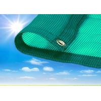 China High Reliable Green Garden Sun Shade Net / Hdpe Shade Fabric For Greenhouse wholesale