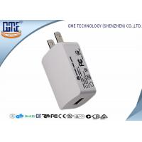 China White 5V 2.5a Universal USB Power Adapter for CCTV Camera , CE / FCC / ROHS wholesale