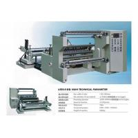 China WFQ-C Series Computer Control High Speed Slitting Machine(3 motor vector control) on sale