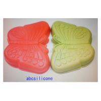 China fashionable silicone baking pans ,lovely shape silicone baking cake pan wholesale