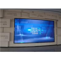 China Wide Colour Spectrum Led Display Board Screen Panel Ultrastable Image Effect wholesale
