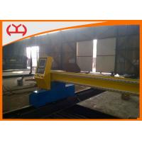 China CNC Plasma Cutting Metal Steel Machine / Gantry Pasma Cutter Machine For High Accurcy on sale