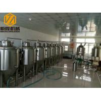 Quality 200L Microbrewery Brewing Equipment , Stainless Steel Complete Brewing System for sale