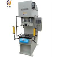 China Reliable Operation C Frame Hydraulic Power Press Machine For Hardware Fitting 20T on sale