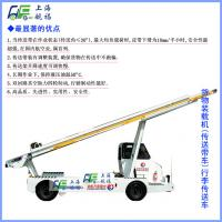 China Conveyor Belt Vehicle With Diesel Engine , 30 M / Min Speed , 70 - 75 Cm Width wholesale