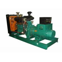 China Electronic Fuel Injection 250KVA Diesel Generator 1500RPM 50Hz wholesale