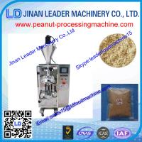 China Automatic high speed peanut vacuum package machinery for peanuts paste 150-400kg /h wholesale