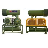 Roots Air Compressor with Pressure 10-70KPA for waste water treatment