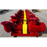 Quality Horizontal centrifugal pump used in drilling fluids system for sale for sale