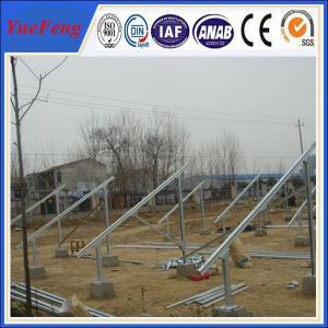 China solar racks/ground mounted solar panel mounting brackets with aluminum rails wholesale