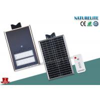 Buy cheap Intelligent System Integrated 40W LED Street Solar Lights PIR Motion Sensor for Street, Road, Square, Park, Plaza, ect from wholesalers