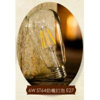China 6W Edison ST64 C35 A60 LED Filament Bulb Candle Light E27 Sapphire substrate dimmable wholesale