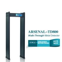 Buy cheap High Performance Intelligent Alarm Metal Detector Gate With Adjustable Sensitivity from wholesalers