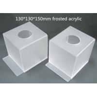 China Frosted rectangular tissue box holder , slide out Acrylic napkin case wholesale