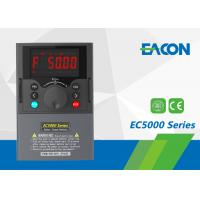 China Explosion Proof Variable Speed Drive Inverter For Textile / Injection Molding Machine wholesale