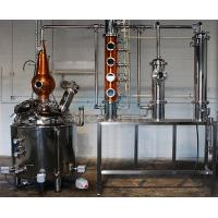 China 300L Copper Brewery Equipment Stainless Steel Tank Mash Tun for Distillery wholesale