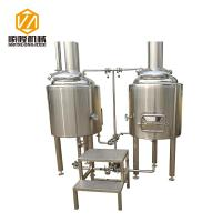 Quality 1BBL Pilot Professional Beer Brewing Equipment Malt Mill 100L With Brew Kettle for sale
