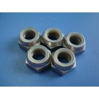 Buy cheap titanium lock nut (with nylon inside) from wholesalers