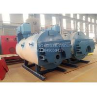 China 2 Ton Small Gas Fired Steam Boiler With Fully Automatic Opening Door Three Return wholesale