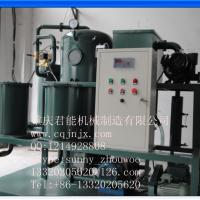 Quality ZLA Transformer Oil Reconditioning, Oil Degassing, Oil Dehydrating equpment for sale