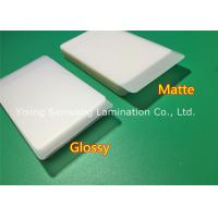 Quality Protective Matte Lamination Film Business Card Size Laminating Pouches 250 Micron for sale