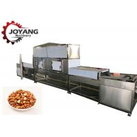 Buy cheap Pine Nuts Baking And Drying Machine Microwave Heating System Safety CE from wholesalers
