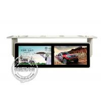 China Double Screen Wall Mounted Lcd Bus Digital Signage Display Media Player Shockproof 18.5 Inch on sale